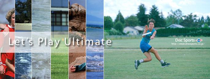 アルティメット ultimate